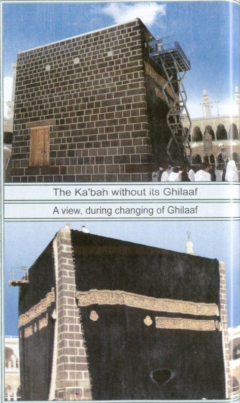 kaabah_1.jpg